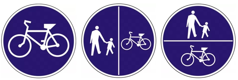 Oznaczenia dróg rowerowych